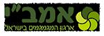 """אמב""""י- ארגון מגמגמים בישראל"""