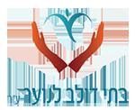 לוגו בתי דולב לנוער